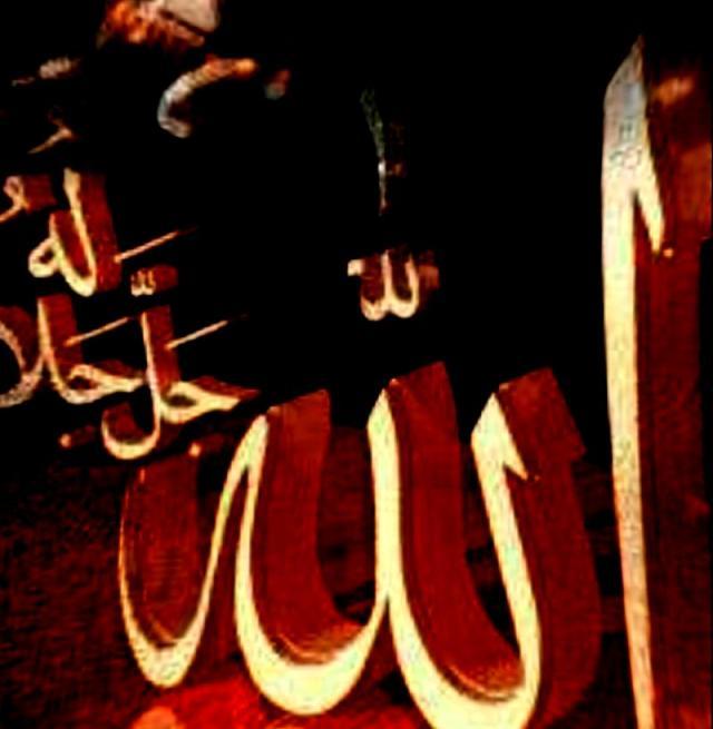 Lâ ilâhe illallah Muhammedun Resûlullah