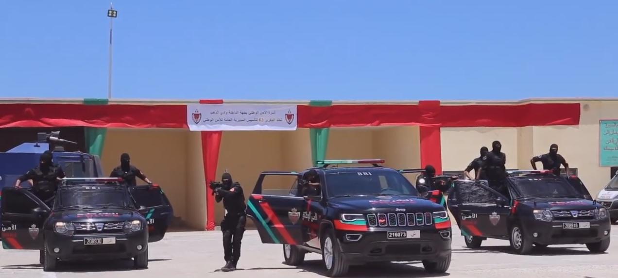 Moroccan Special Forces/Forces spéciales marocaines  :Videos et Photos : BCIJ, Gendarmerie Royale ,  - Page 16 Sans_t42