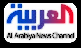 منتديات مستقبل ليبيا - البوابة Al_ara10