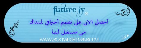 """حلقه مرئيه جميله جدا بعنوان """"سيدنا محمد ف قلوب الشباب """" Snap_222"""