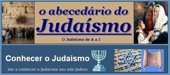Abecedário do Judaísmo
