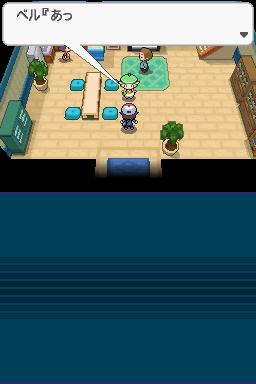 EXCLU !!!!!!!!!!!!! Rom Pokémon Black and White !!!!!!! B-poke10