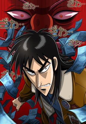 Kaiji : Ultimate Survivor Kaiji-10