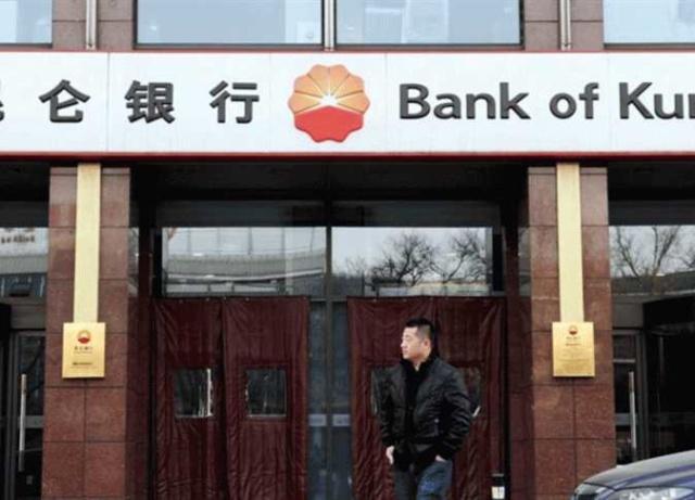 البنوك الصينية تقدم حوالي مليارات الدولارات دعم ائتماني للسيطرة على وباء كورونا Aoaia_10