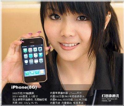 kodén bo hemı mobaılén ÇINI China_10