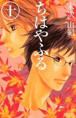 + vendidos (en Japón) - 13/09 - 19/09 Sin_ta10