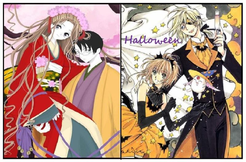Concours pour Halloween ? Tsubas11