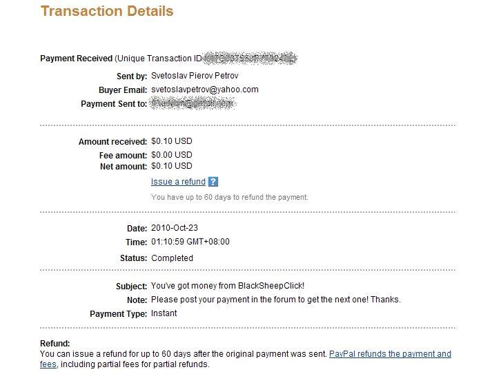 My second payment  Blacks11