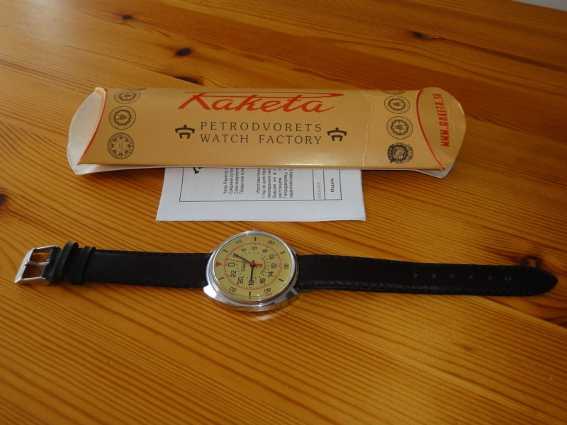 Raketa 24h - collection temporaire - Dsc03614