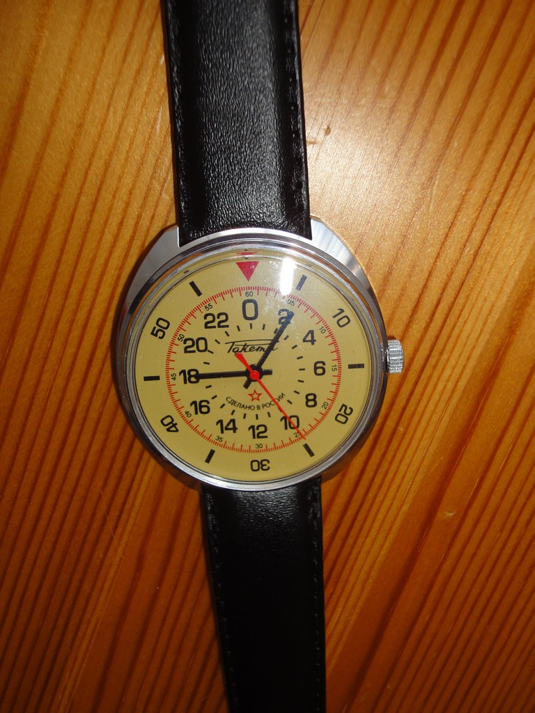 Raketa 24h - collection temporaire - Dsc03615