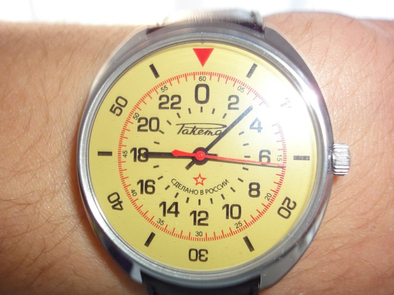 Raketa 24h - collection temporaire - Dsc03710