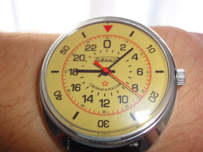 Raketa 24h - collection temporaire - Dsc03711
