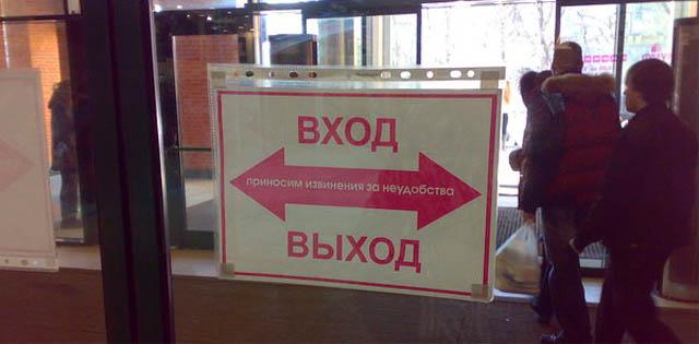 La Russie insolite E354rg10