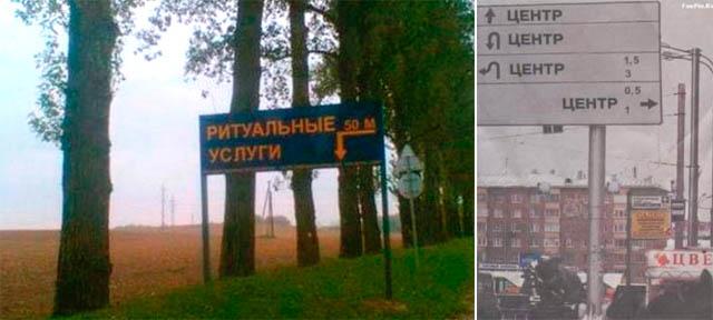 La Russie insolite Ergwef10
