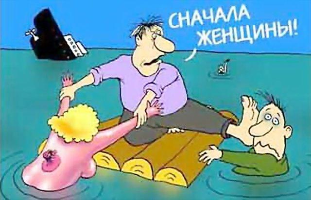 La Russie insolite Humour10