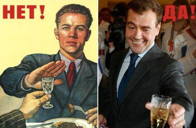 La Russie insolite Medved10