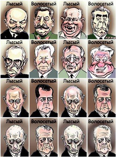 La Russie insolite Politi10