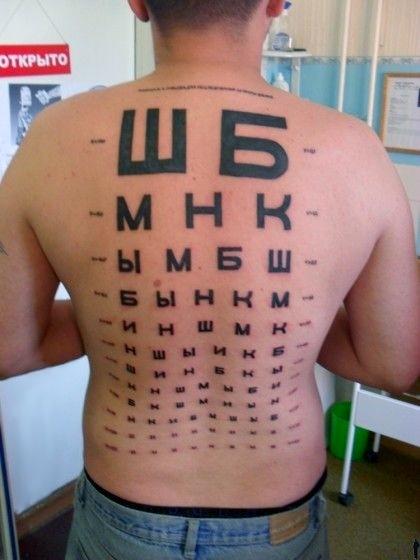 La Russie insolite - Page 2 Tattoo10