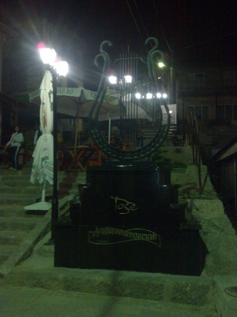 Krusevo i Mk 18092015