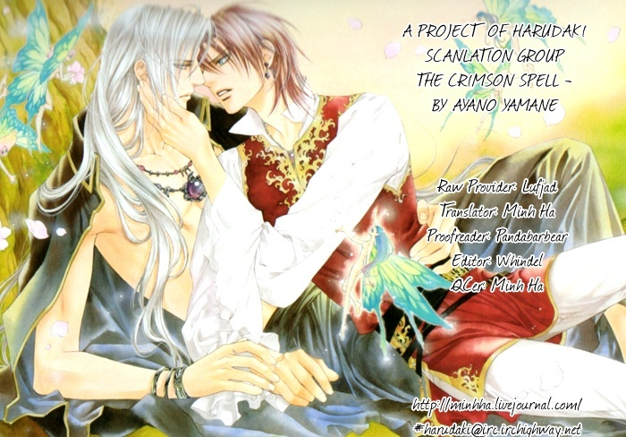 Crimson spell [Yaoi] Credit10