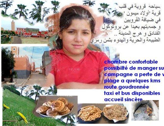 أولاد ميمون يتمنون  لكم عطلة سعيدة و يرحبون بكم في قريتهم Ouledm10