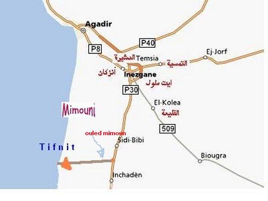 أولاد ميمون يتمنون  لكم عطلة سعيدة و يرحبون بكم في قريتهم Tifnit10