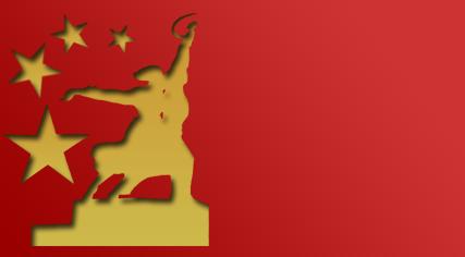 UNION SOVIÉTIQUE de GÉCÉE (USGC) 11021010
