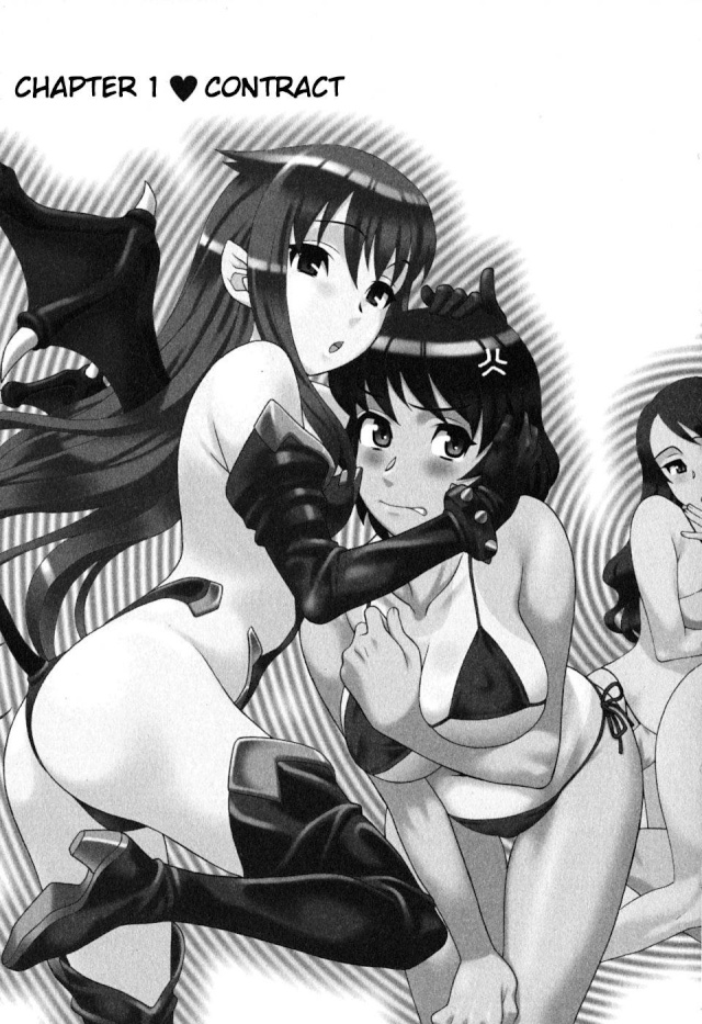 Share Your Fav Doujin!! 01010