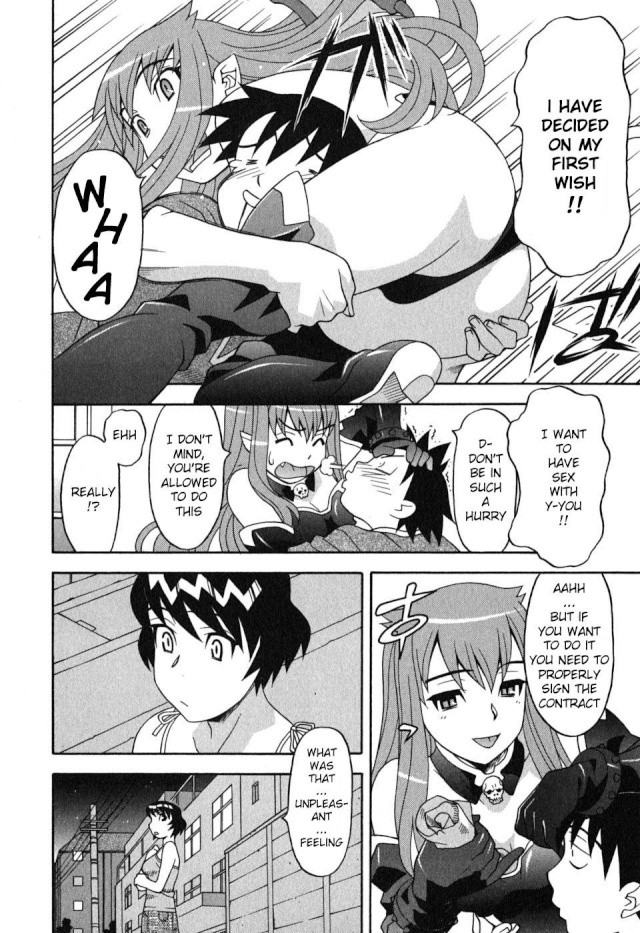 Share Your Fav Doujin!! 02110