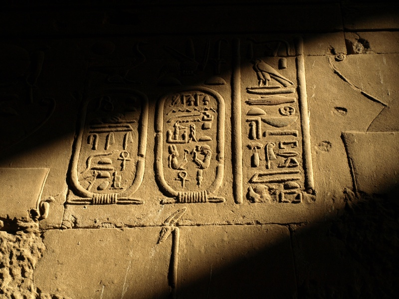 Egypte - Temple d'Edfou Egypte17