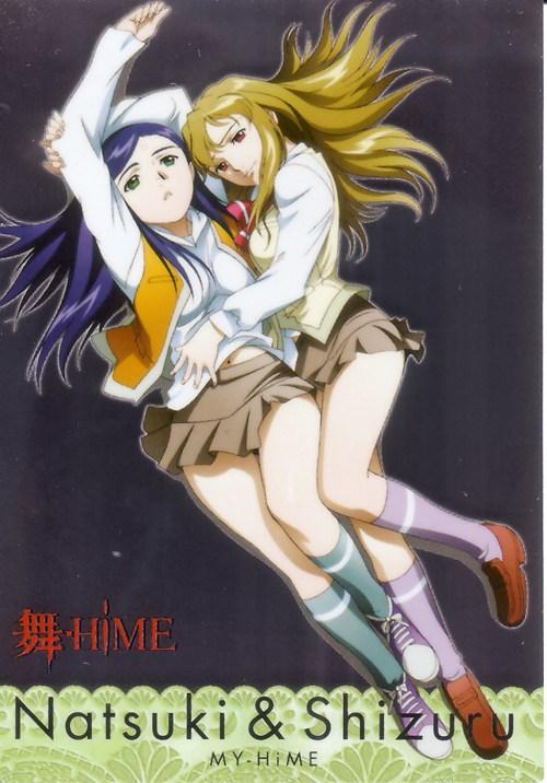 Post Shizuru and Natsuki [ShizNat] fanart, images, EVERYTHING! - Page 3 Lyingd10