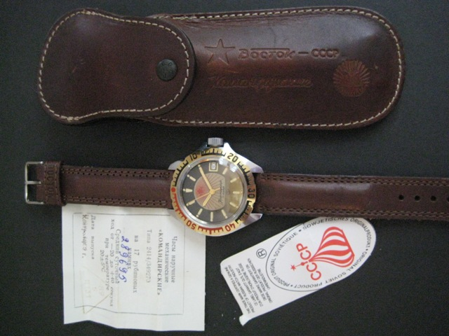 vostok rising sun red star CHIR - Page 2 Lactdc10
