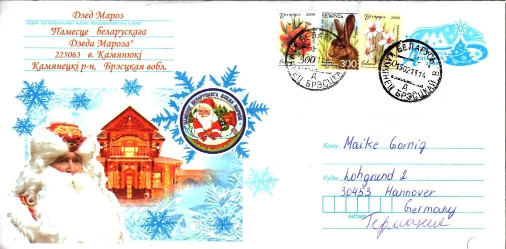 Weihnachtsmärkte im Sonderstempel Vaterc10
