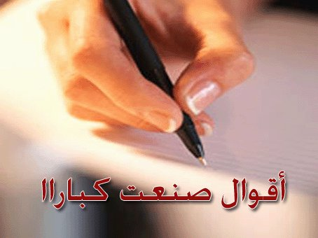 khalil louafi - البوابة 37674_10