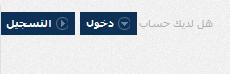 من مجموعة 2012 كود تسجيل دخول الاعضاء مثل موقع تويتر رائع جدا   14718