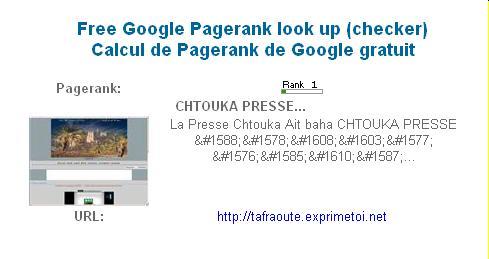 mimouni - Connaitre la Page Rank de votre site Pr_cht10