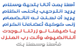 دشناوي | Dshnawi Ouuoo510
