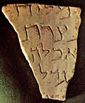Approfondimento: considerazioni geografiche e archeologiche riguardanti Nazareth Lapide10