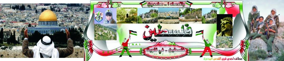 بلدة رافات / الخليل Ouuuoo10