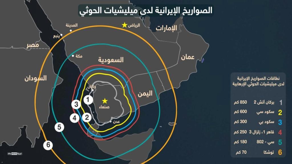 Yemeni Conflict: News #3 - Page 6 1-103410