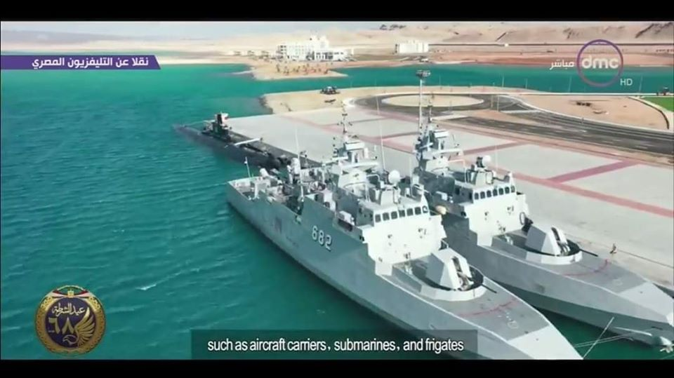 Egyptian Navy: News - Page 2 83005210