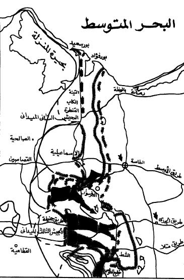 Arab performance in 1973 Yom Kippur War Screen62