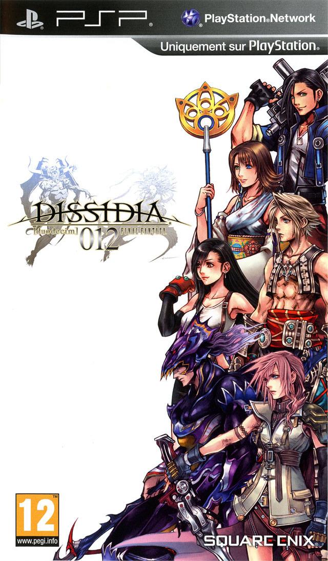Dissidia 012 Duodecim Final Fantasy Jaquet10