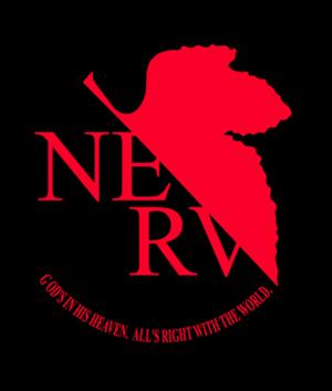 La bijouterie et le manga Nerv10