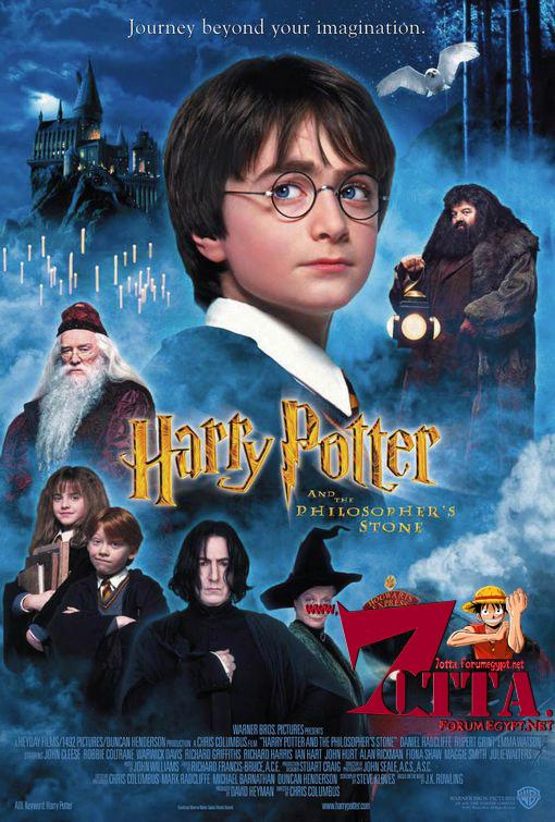 """حصرى : سلسلة أفلام Harry Potter """"ميديافاير"""" 110"""