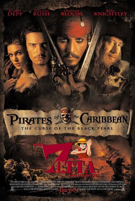 """حصرى : سلسلة أفلام Pirates of the caribbean """"ميديافاير"""" 111"""