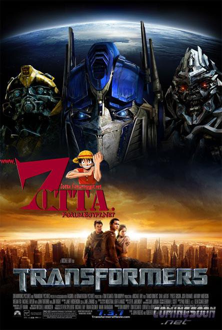 """حصرى : سلسلة أفلام Transformers """"ميديافاير"""" 114"""