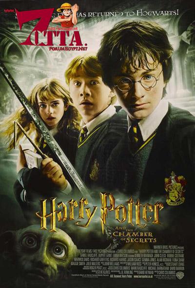 """حصرى : سلسلة أفلام Harry Potter """"ميديافاير"""" 210"""