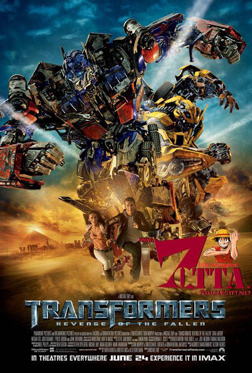 """حصرى : سلسلة أفلام Transformers """"ميديافاير"""" 214"""