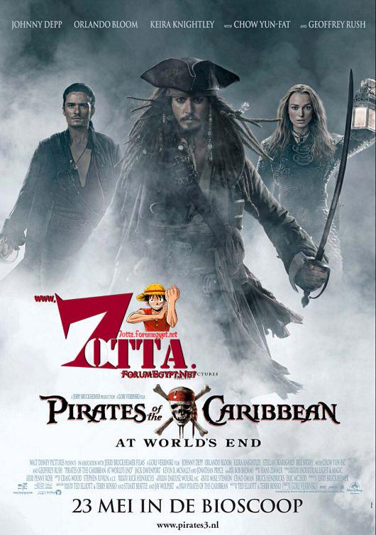 """حصرى : سلسلة أفلام Pirates of the caribbean """"ميديافاير"""" 311"""
